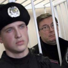 Юрий Луценко осужден