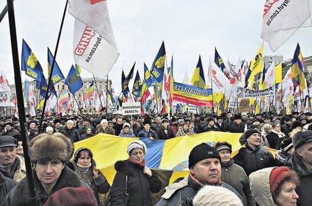 Митинг оппозиции на День Соборности и Свободы