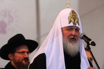 Патриарх Кирилл - Патриарх Московский и всея Руси, предстоятель Русской православной церкви.