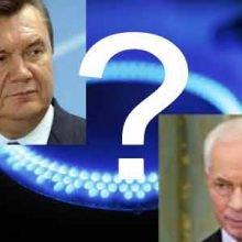 Цугцванг Януковича и Азарова с российским газом