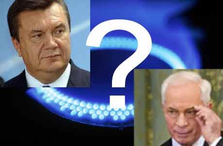 Цугцванг Януковича и Азарова