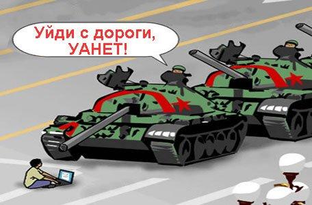 Украинский интернет и реальность