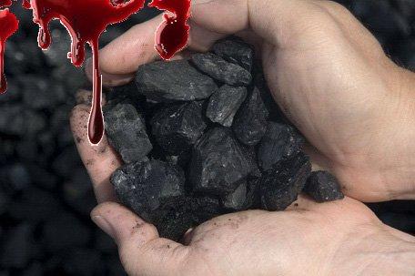 Кровавый уголь