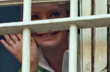 Тимошенко в тюрьме