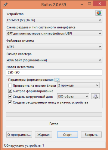 noutbuk-dell-inspirion-5545-windows-8-1-ubuntu